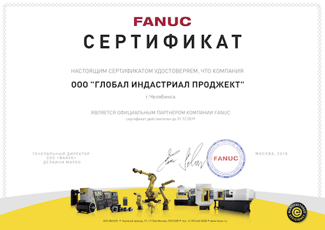 FANUC_official_partner_GIP